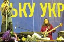 Na klubové noci mimo jiné vystoupí kapela Nylon Jail, která si loni zahrála i při dobročinném koncertu na Ukrajině.