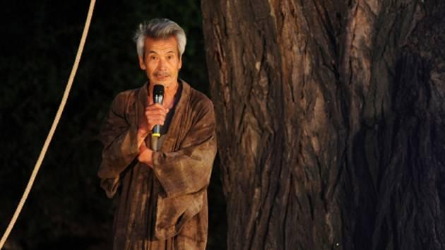 Min Tanaka.