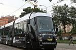 Tramvaj inspirovaná reálnými výmluvami černých pasažérů,které nasbírali revizoři pražského dopravního podniku.To je Vymlouvačka.