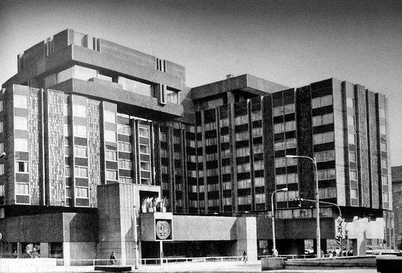 Hotel InterContinental.