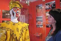 Opičí král, jedna z nejstarších a nejslavnějších čínských legend, doputovala z čínské Šanghaje také na Hanou, do Muzea Kroměřížska. K vidění je na výstavě, expozice nese název Opičí král – Expo 2010.
