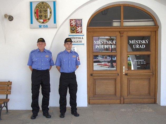 Ilustrační foto Městské policie v Kroměříži.