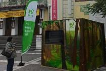 Projekt nazvaný Les v kostce se v sobotu 9. dubna zastaví na Velkém náměstí v Kroměříži. Úkolem interaktivní prezentace je zvýšit povědomí o kvalitě a významu českých lesů.