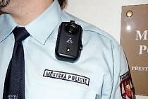 Nové záznamové zařízení kroměřížské policie