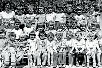 SULIMOV, DĚTI Z MATEŘSKÉ ŠKOLY 1981. Mateřská škola v Sulimově fungovala v 70. a 80. letech, a to v budově bývalé základní školy. V 90. letech byl však její provoz ukončen.