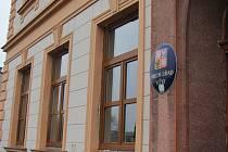 Snímky budovy Obecního úřadu ve Věžkách u Kroměříže. Obec získala finanční prostředky z fondu životního prostředí. Na jaře 2013 obec plánuje ještě výměnu vstupních dveří a zateplení fasády.