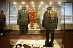Síň tradic Vyšší policejní školy a Střední policejní školy Ministerstva vnitra v Holešově