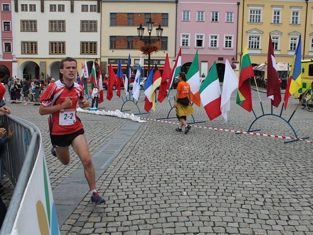 V Kroměříži se uskutečnilo Mistrovství světa v orientačním běhu.