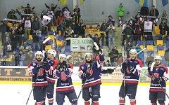 Druholigoví hokejisté Kopřivnice se budou spoléhat i na podporu svých věrných příznivců.