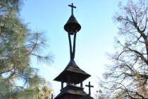 Zvonička v Kopané, části Frenštátu pod Radhoštěm, je kulturní památka.