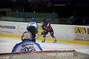 Hokejisté Nového Jičína vystoupili do nové sezony v sobotu 22. září výhrou na domácím ledě nad soupeřem z Valašského Meziřící.