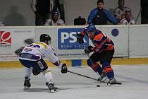 Hokejisté Nového Jičína zajíždějí k utkání 26. kola druhé ligy na zimní stadion HC Blansko.