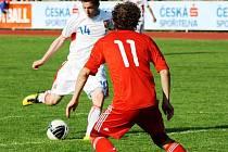 Česká devatenáctka remizovala v úvodním zápase elitní fáze kvalifikace na ME s Ruskem 0:0. Zápas se hrál v Kyjově.