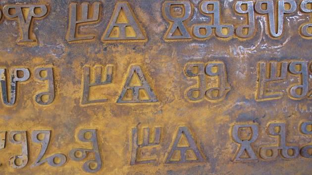 Nová expozice v mikulčickém Slovanském hradišti
