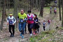 Sedmý závod populárního atletického seriálu hostil v sobotu rekreační areál Gazárka v Šaštíně-Strážích. Tradiční běh se o víkendu uskutečnil již po sedmadvacáté.