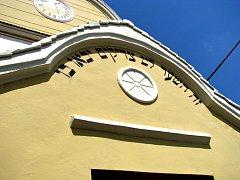 ILUSTRAČNÍ FOTO: Židovská synagoga ve Strážnici.