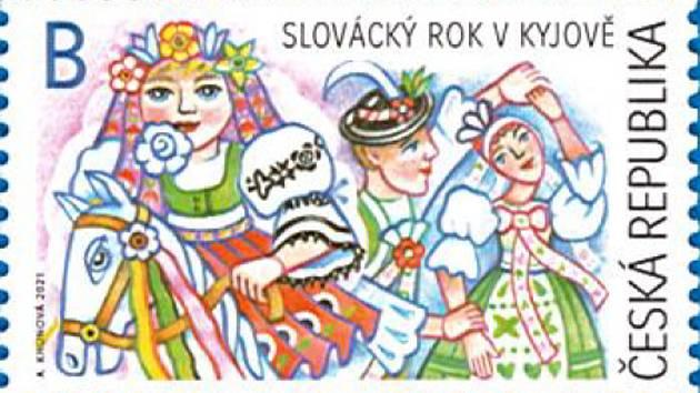 Nová známka věnovaná Slováckému roku v Kyjově.