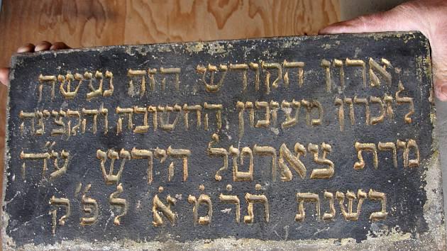 Židovský kámen