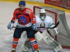 Hodonínští hokejisté si v letní přípravě připsali první výhru, když běloruskou dvacítku zdolali těsně 4:3. Za domácí skórovali tři ruští hráči.