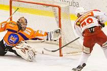 Hodonínští hokejisté prohráli v rozhodujícím pátém čtvrtfinálovém zápase 4:8 a letošní druholigová sezoně pro ně skončila.
