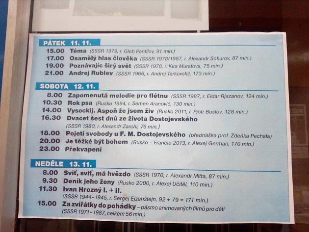 Ovíkendu se sešli všichni filmoví fajnšmkři vhodonínském Kině Svět na Semináři ruských filmů. Letošní měl téma Umění v (ne) svobodě.