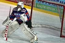 Mladý slovenský brankář Adam Štěpanovský nyní působí v hodonínské juniorce. V příští sezoně by však měl chytat v extraligovém Zlíně.