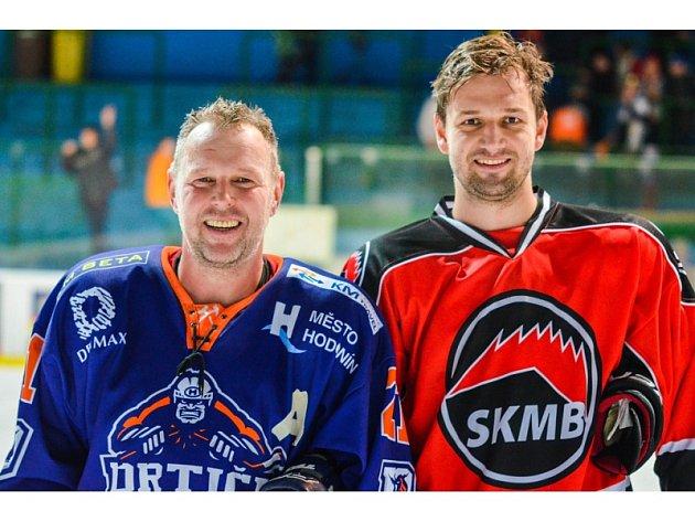 Hodonínští hokejoví Drtiči