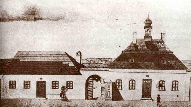Radnice vBlansku vroce 1884.