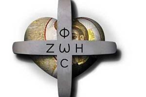 Srdce pod křížem. Kardinálovi Špidlíkovi odhalí v Boskovicích památník.