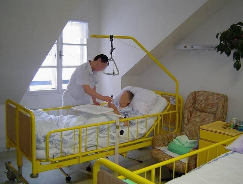 Od roku 2001 fungovalo zdravotnické zařízení v Bílovicích nad Svitavou jako léčebna dlouhodobě nemocných.