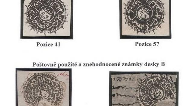 Hned dva unikáty v sobě skrývá osmdesát listů papíru s téměř čtrnácti sty známkami. Dílo boskovického filatelisty Jaromíra Petříka vypráví příběh z Afghánistánu v období 1871 – 1900.