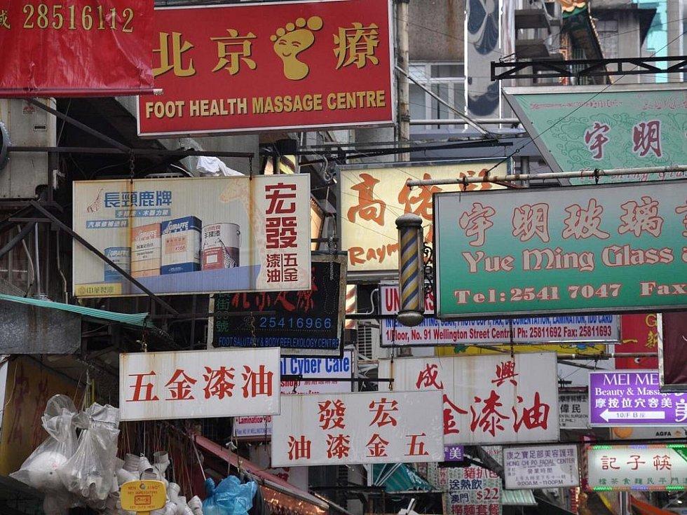 v centru Hong Kongu