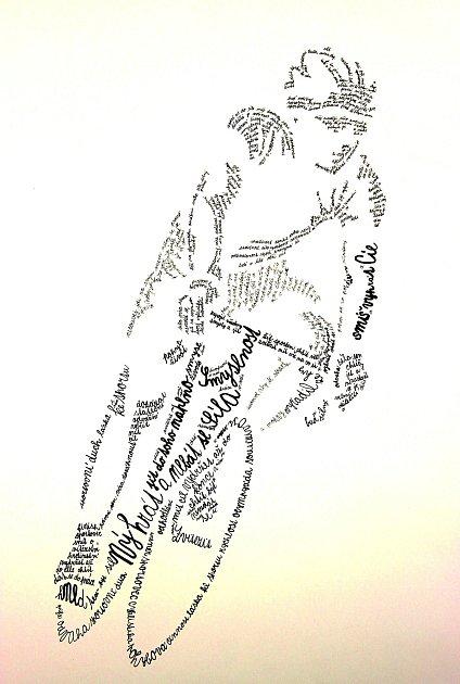 Kristýna Palečková vytvořila originální psaný obraz cyklisty. Ten zaujal porotu výtvarné soutěže MY DVA sJirkou Bouškou do Ria 2016natolik, že Kristýnu vyhlásil celkovou vítězkou.