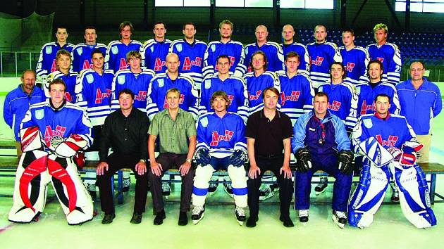 HC APOS BLANSKO. II. liga, sezona 2006/2007