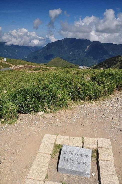 na vrcholku Hehuanshanu