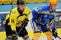 Lvi Břeclav prohráli v přípravném utkání s Moravskými Budějovicemi 3:4. Ani jednou se nedokázali dostat do vedení.