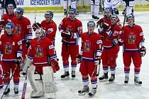 Čeští mladíci se mohli v Břeclavi radovat s diváky z výhry nad Finy.