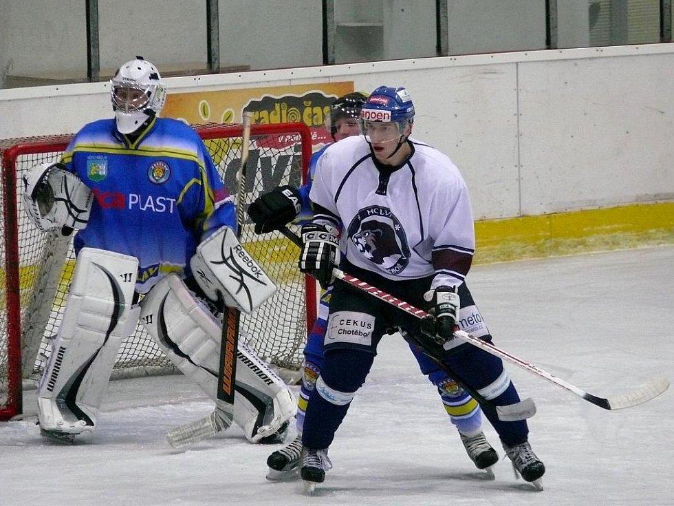 Břeclavský hokejista Jaroslav Chvátal.