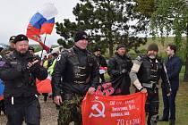 Lidé si ve Starovičkách připomněli čtyřiasedmdesáté výročí osvobození od fašismu. I s Nočními vlky