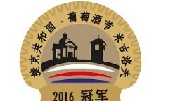 Pečetě oceněných vín na Mikulovských vinných trzích budou s čínskými znaky.