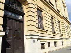 Okresní soud v Břeclavi. Ilustrační foto.