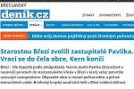 Obyvatelé Březí se na webu Břeclavského deníku Rovnost ostře vyjadřují k politické situaci v obci. Už od voleb. Příspěvky stále přibývají.