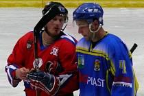 Hokejisté Břeclavi doma vrátili Uherskému Hradišti porážku z druhého přípravného utkání a po divokém zápase plném zvratů slaví těsnou výhru 4:3.