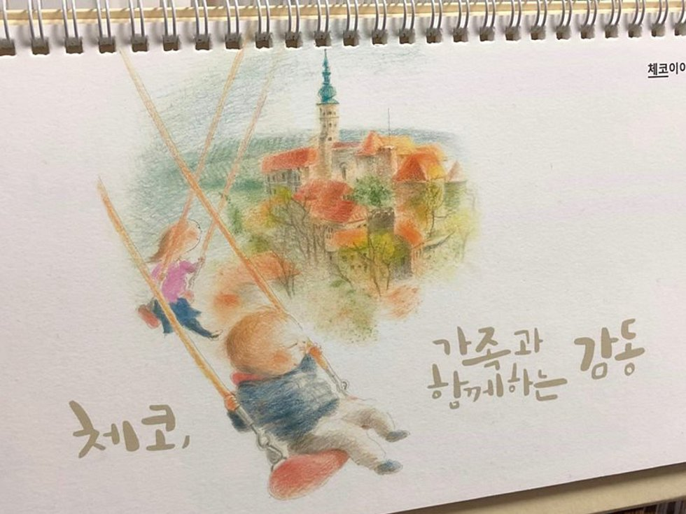 Mikulovský nebo lednický zámek mohou vidět v kalendáři jihokorejští obyvatelé ve svých domácnostech.