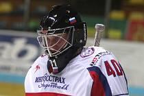 České reprezentantky nevyhrály ani v jednom z přátelských utkání s ruskými hokejistkami.