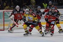 První prohru na domácím ledě zaznamenali v EBEL znojemští hokejisté, když prohráli s Vídní 1:2 v prodloužení.