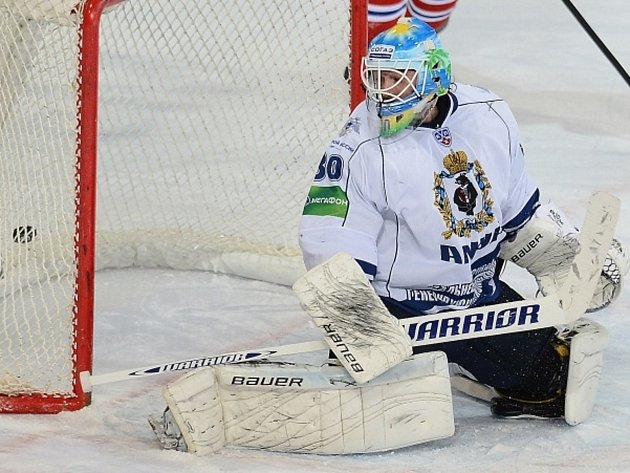 Hokejový klub KHL Amur Chabarovsk. Ilustrační foto.