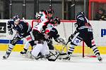 Předkolo play-off 1. hokejové ligy. Znojmo vs. Benátky