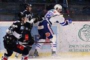 Znojemští hokejisté hrající mezinárodní ligu EBEL uvítali na svém ledě druhé listopadové úterý tým rakouského Villachu.