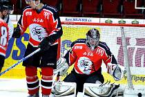 Junioři znojemského hokejového klubu za sebou mají první finálové utkání extraligy. V Karlových Varech prohráli 3:7, ale jejich výkon nebyl špatný.